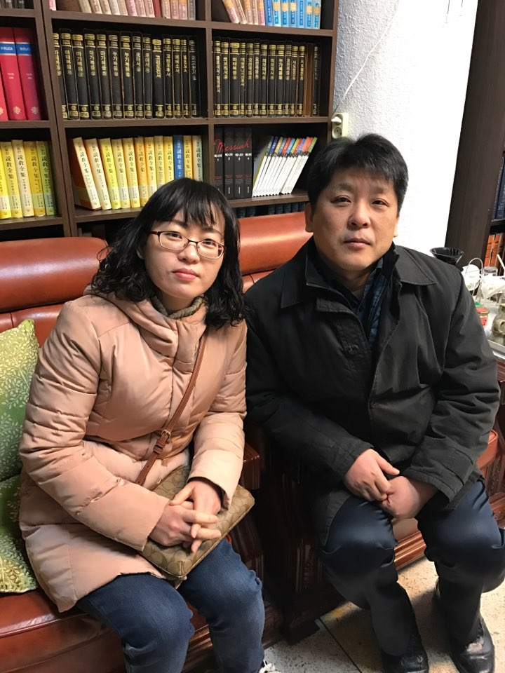 이정근 박홍자 집사님