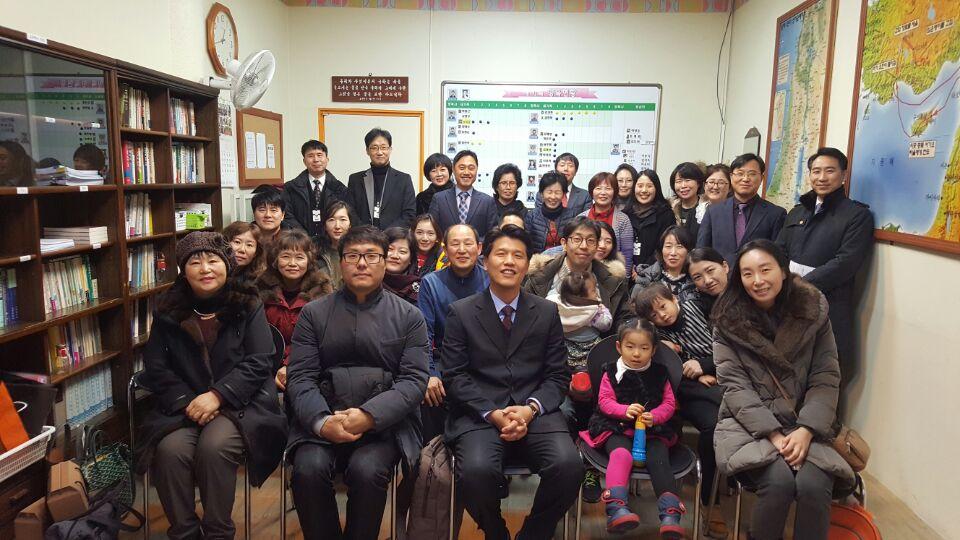 2017년 1월 새가족수료식