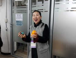 20180121 중직자세미나1+핸폰영상포함