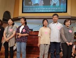 20180527_제33회 성경암송대회 (핸폰) 1