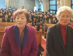20181230 권사 안수집사 퇴임식 4