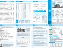 주보 제47권 36호(2018.09.09)