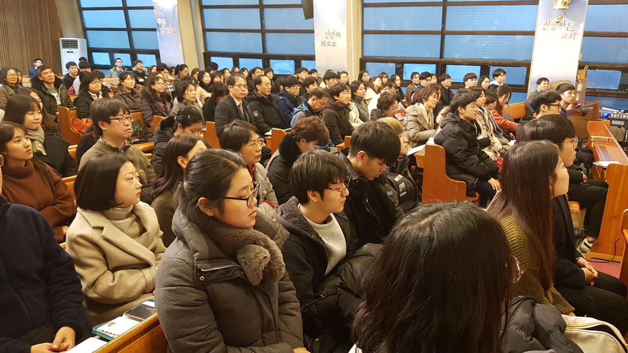 20180114 교사부흥회 2(+핸폰영상원본파일포함)