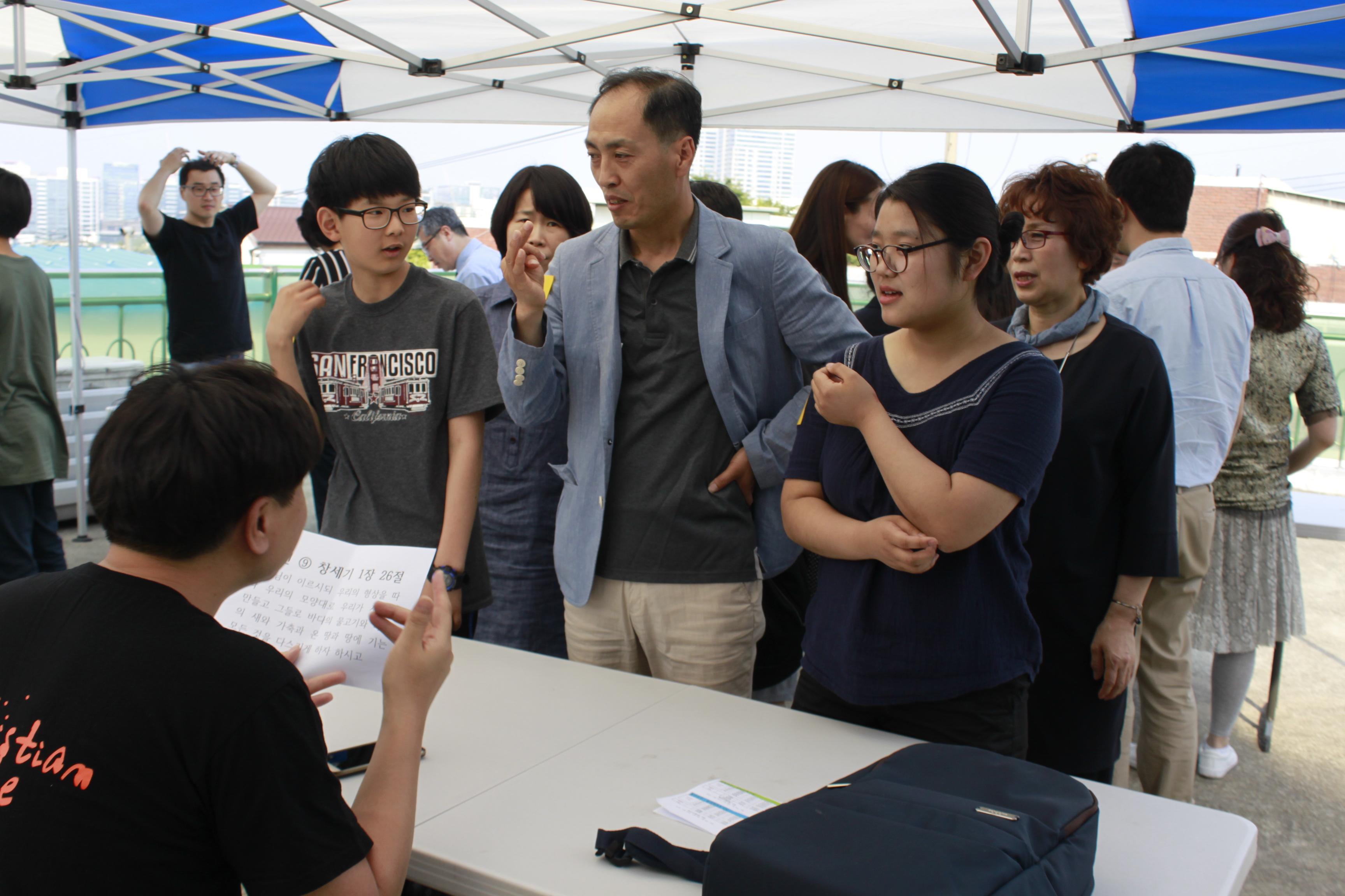 20170528 성경암송대회 2