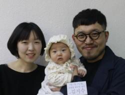아가기도 김지수(김영엽, 최수련) (20190414) 1 (동영상첨부)