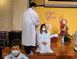 20210526 세례식 3 (핸폰 편집영상포함)