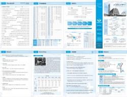 주보 제47권 20호(2018.05.20)