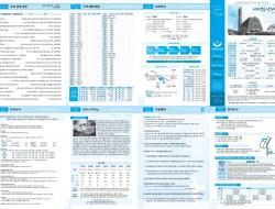주보 제48권 8호(2019.02.24)