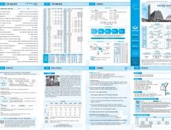 주보 제48권 11호(2019.03.17)