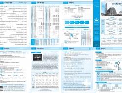 주보 제48권 20호(2019.05.26)