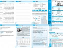 제50권 20호(2021.05.16)